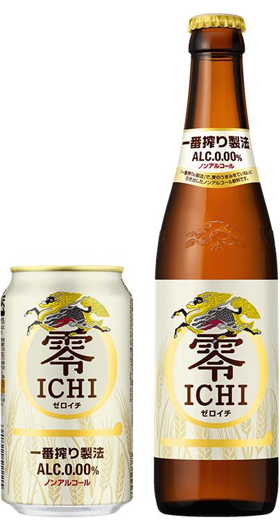 キリン 零ICHI(ゼロイチ)を飲んでみた|ノンアルコールビール