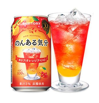 【サントリー】のんある気分 カシスオレンジテイストを飲んでみた